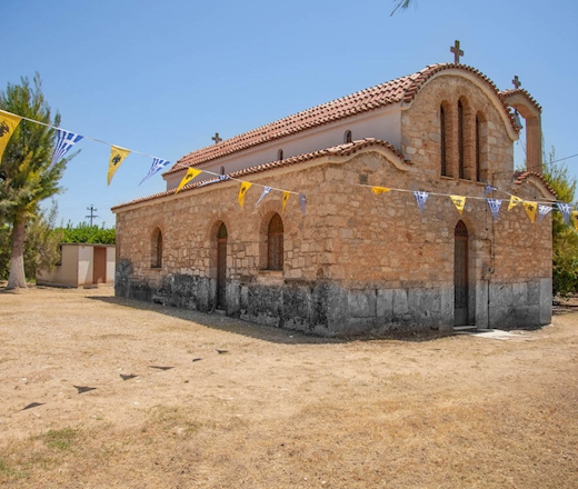 Sacred Church of the Sotir (Agia Sotiria) in Anyfi